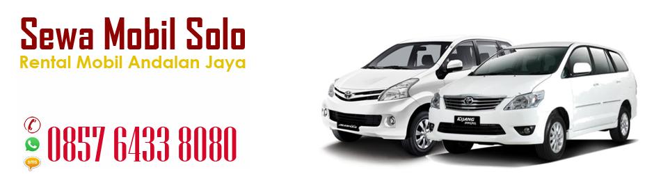 Sewa Mobil Solo | Rental Mobil Andalan Jaya