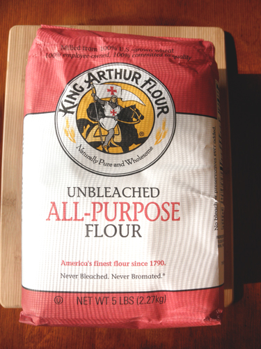 Food Pusher: King Arthur Flour: The BEST Flour