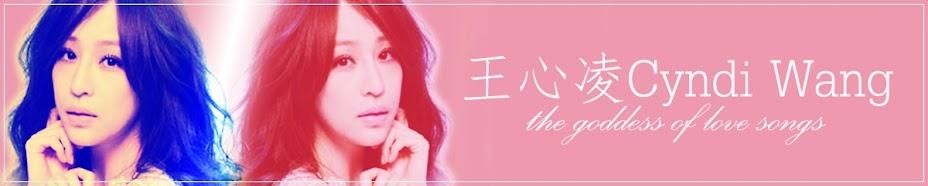 Goddess of Love Songs, Cyndi Wang 王心凌