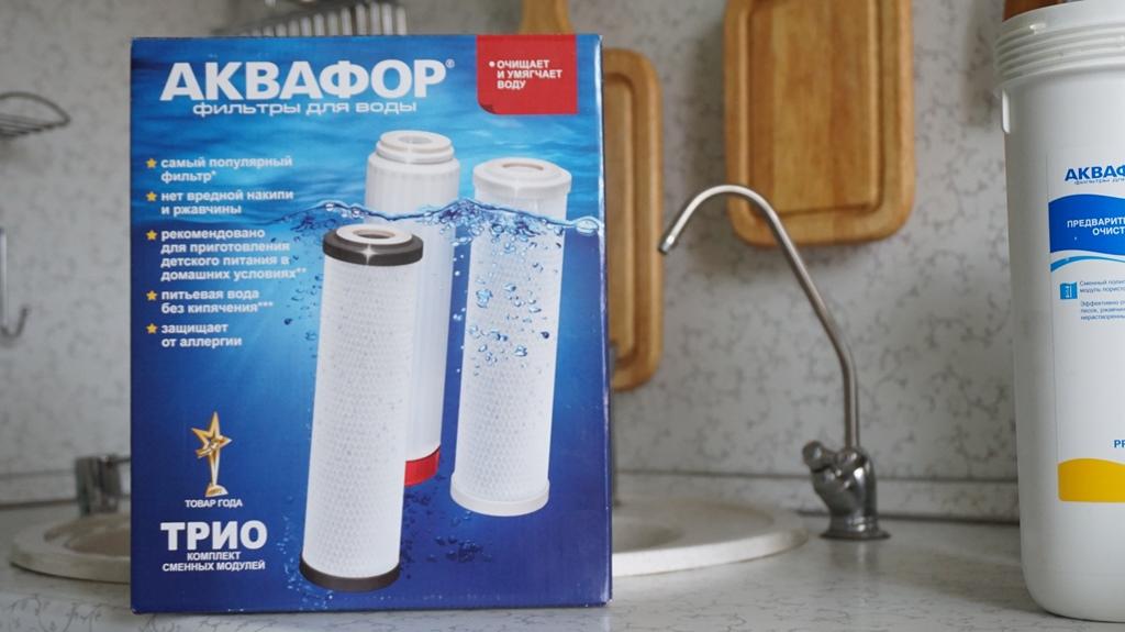 Кит Shopping: Как заменить картриджи в фильтре для воды АКВАФОР Трио (комплект PP5-B510-04-02)?