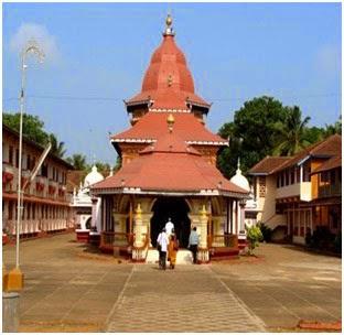 arya durga temple