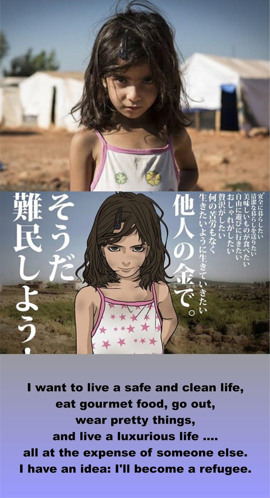 http://www.theguardian.com/world/2015/nov/15/manga-rows-japan-g7-shima-syria-protest?CMP=twt_gu