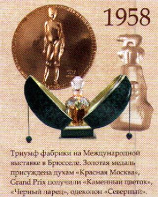 http://2.bp.blogspot.com/-5zCfQC7xHUs/UPgIh3AcN-I/AAAAAAAAB5o/nBIClcpTvlw/s400/40_Kamennyi_cvetok.jpg