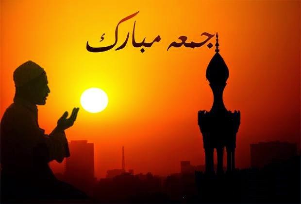 Jumma Mubarak HD Wallpapers,