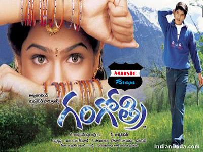 Gangotri Telugu Mp3 Songs