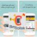 بيقولك أفضل تطبيق للتخلص من الإزدحام المروري ومعرفة حالة الطرق لجميع الأجهزة Bey2ollak Traffic
