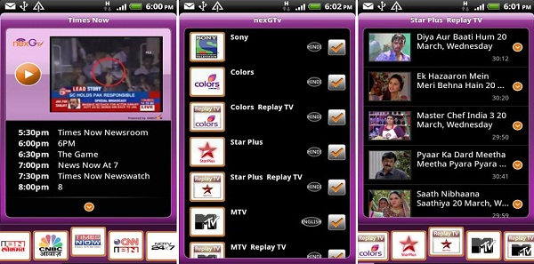 Download nexGTv for Android Devices