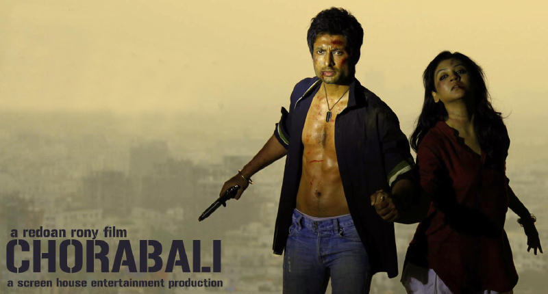 Chorabali Movie Review
