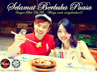 gambar Alvin Tan dan Vivian Lee Makan Babi
