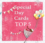 я в 5-ке на Special day cards