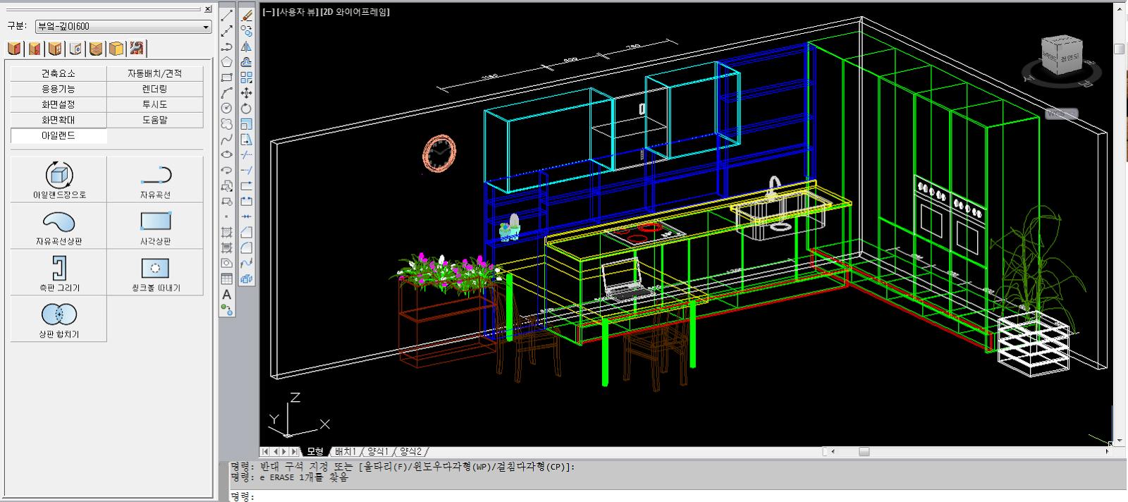 주방가구, 사무용가구,실험실가구 3D 캐드 설계를 위한 ...