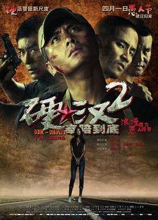 Ngạnh Hán 2 - He Man 2 - Underdog Knight 2