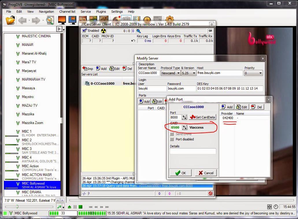 شرح تشغيل القنوات المشفرة على progdvb