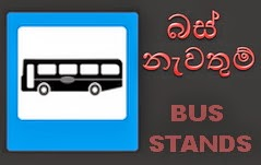 Bus Stands