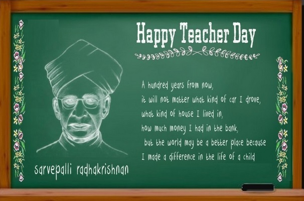 Happy new year 2016 happy teachers day greeting card images and happy teachers day greeting card images and messages of teachers day m4hsunfo