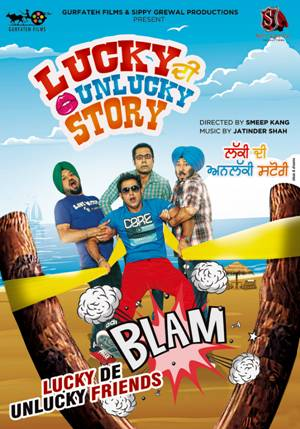 Poster Of Lucky DI Unlucky Story (2013) Full Punjabi Movie Free Download Watch Online At worldfree4u.com