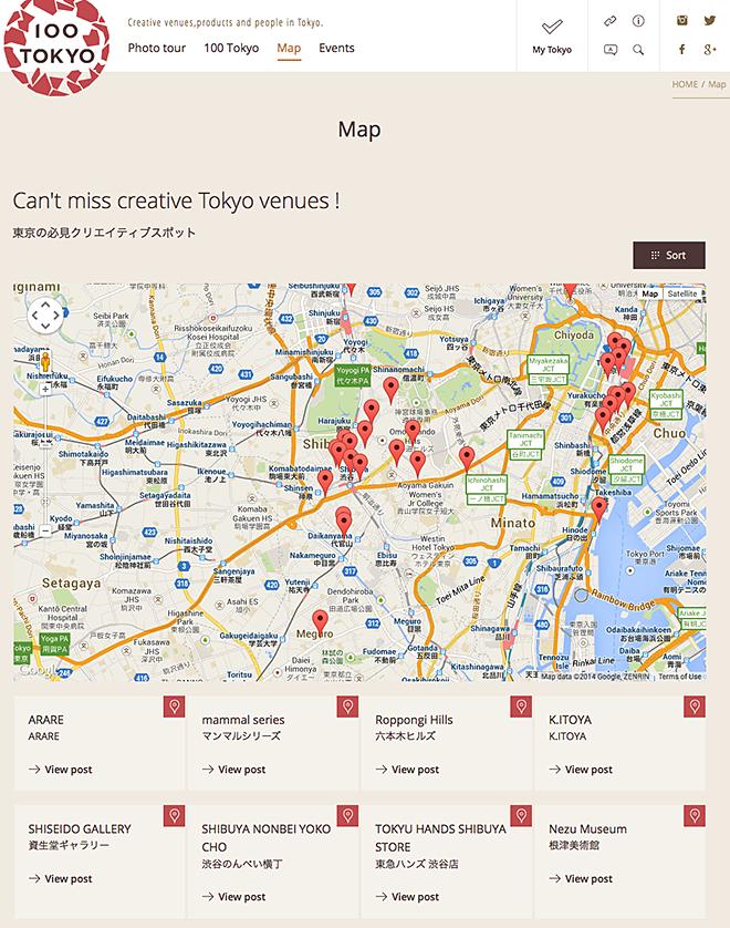 http://100tokyo.jp/map