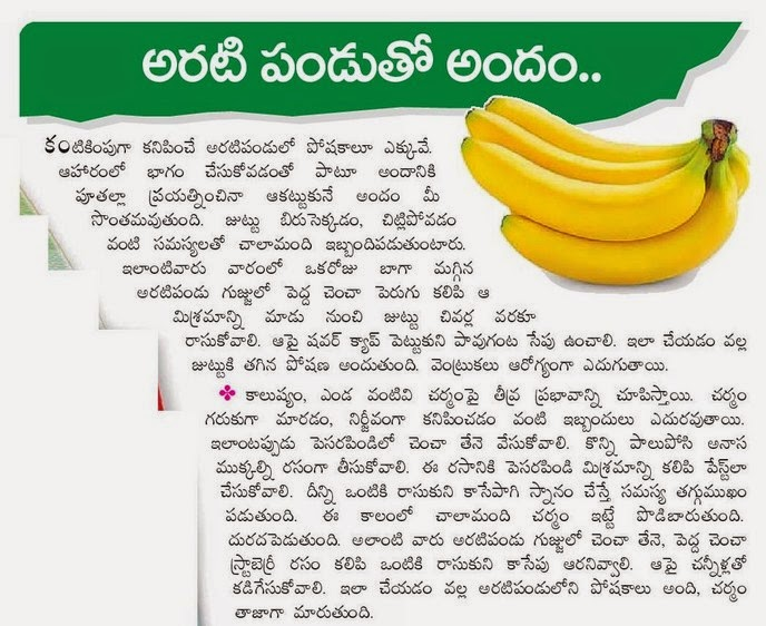 Beauty Tips Natural Simple Makeup At Home In Telugu Mugeek Vidalondon