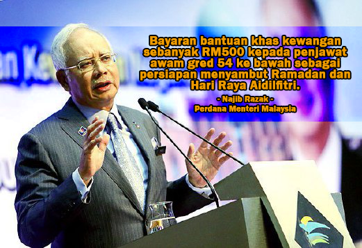 """700,000 Pesara Kerajaan Dapat """"Duit Raya"""" #Ramadhan"""