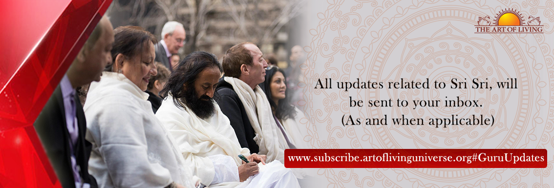Get all updates related to Sri Sri in your inbox! Subscribe now