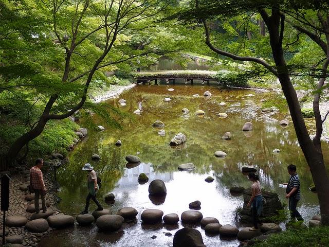 Jardines Koishikawa