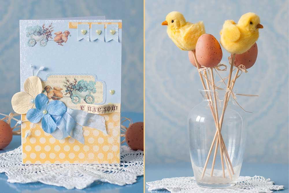 скрап цыпленок открытка пасха желтый голубой