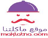 الموقع الأول للطبخ في الجزائر | maklatna