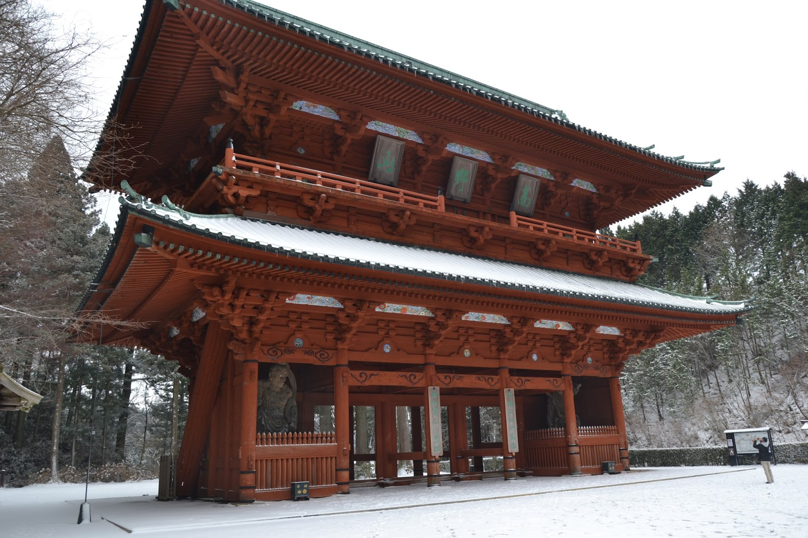wakayama buddhist personals Find the perfect asuka stock photo huge collection, amazing choice, 100+ million high quality, affordable rf and rm images no need to register, buy now.