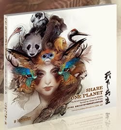 New Book!  Share One Planet