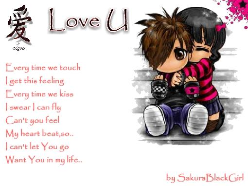 Best Emo Poems about love and