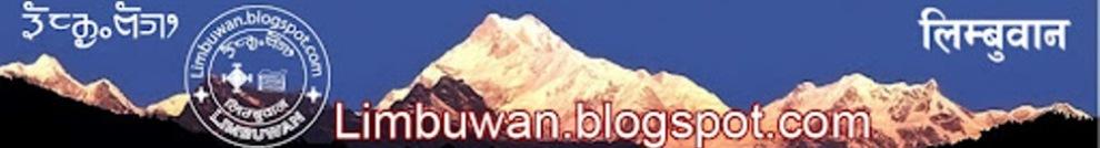 लिम्वूवान - साहित्य