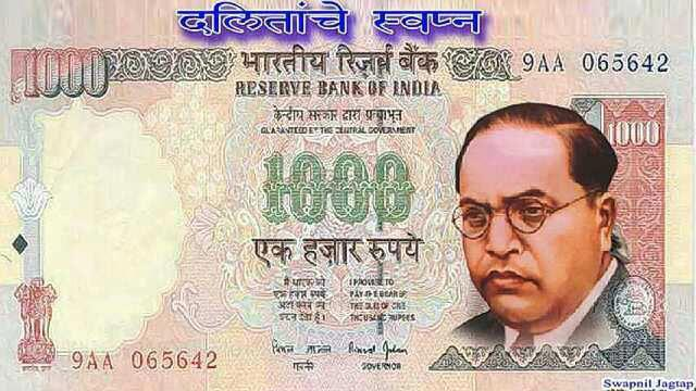 100 words essay on br ambedkar jayanti in hindi