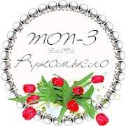 http://free-works.blogspot.ru/2012/09/10.html