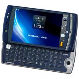 Handphone Fujitsu Loox F-07C Terbaru