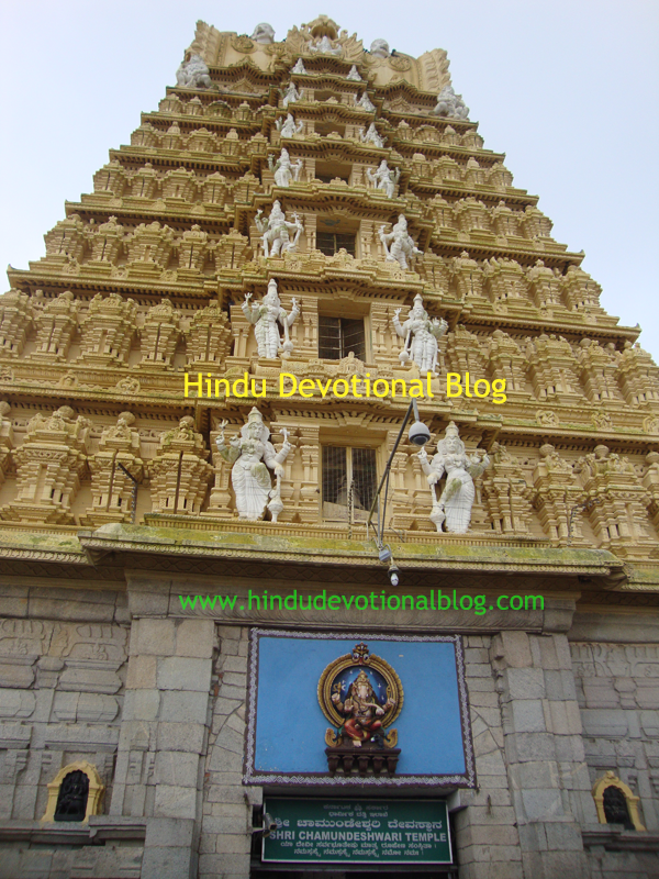 Chamundeshwari Temple Mysore Images | Hindu Devotional Blog