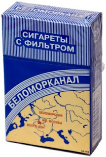 Belomor Canal Cigarettes