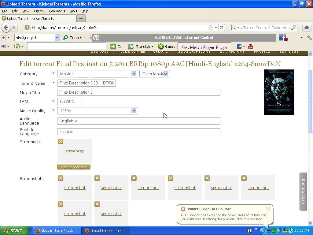 rec movie torrent download