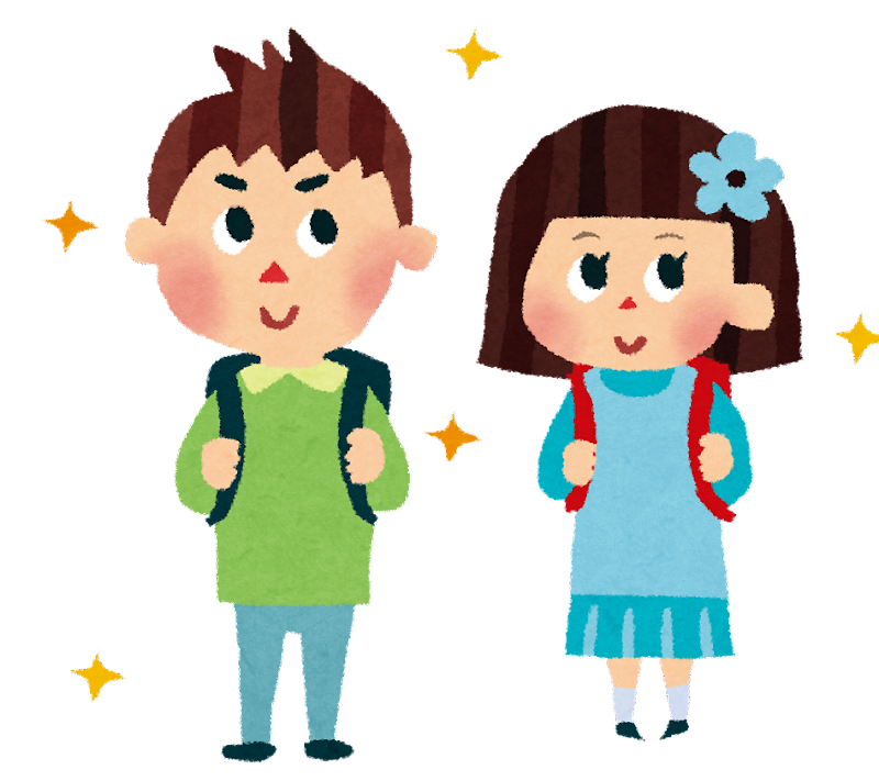 入学式のイラスト「小学生 ... : 小学校一年生 友達 : 一年生