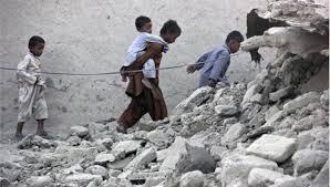 seismos_afganistan_pakistan_300_190
