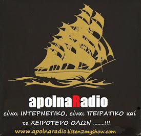 ApolnaRadio