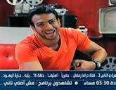 برنامج مش أصلى مع خالد حمزاوى حلقة يوم السبت 4-7-2015