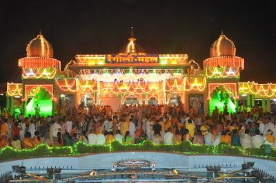 Kripaluji Maharaj's ashram at Barsana Dham, India