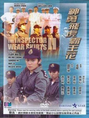 Nữ Bá Vương 2 - The Inspector Wears Skirts 2 (1989)