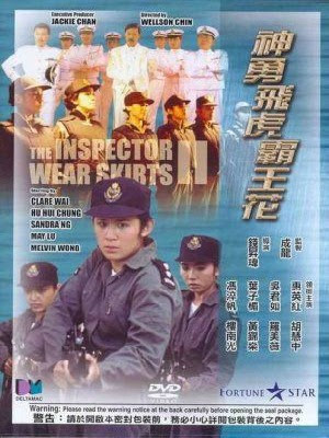 Nữ Bá Vương 2 USLT - The Inspector Wears Skirts 2 USLT (1989)