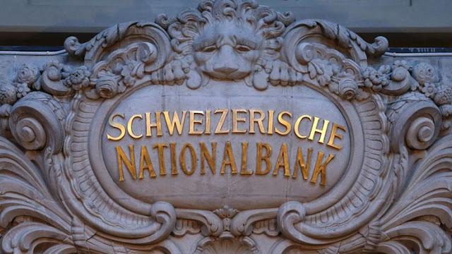 سويسرا قد تخصص مبلغ 2800 دولار لكل مواطن