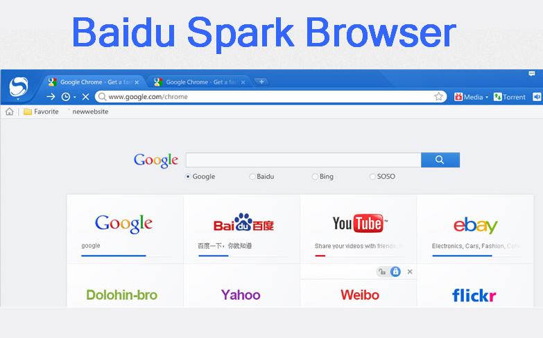 Baidu Spark Browser 2017 تحميل