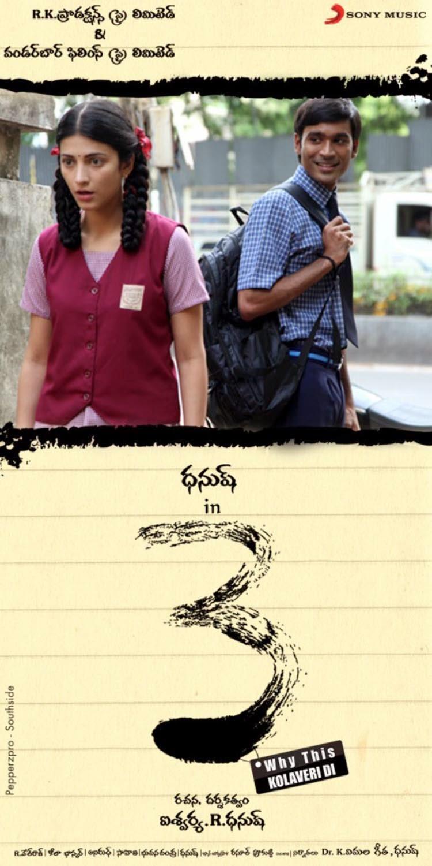 Three movie songs telugu