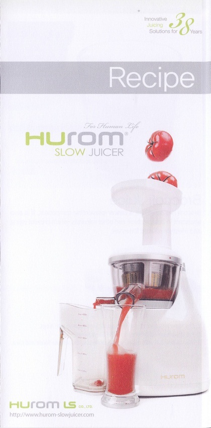 Hurom Slow Juicer Pomegranate : Self Health Guide: Hurom Slow Juicer - Recipe