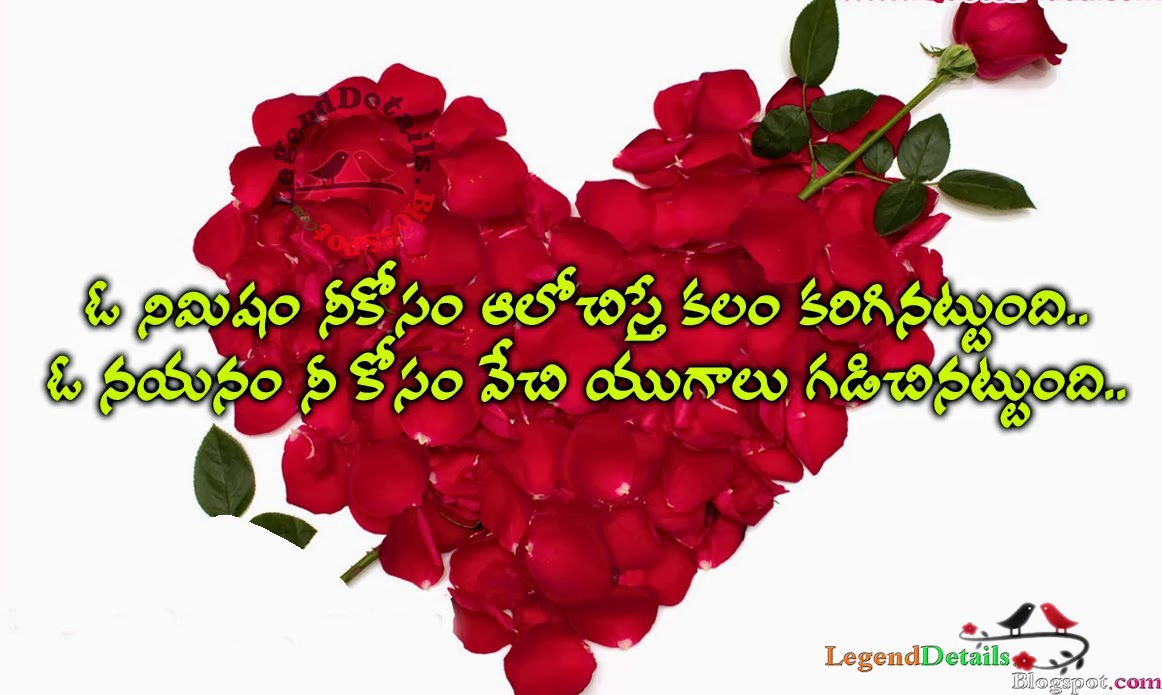 Telugu 2015 new mp3 ringtones