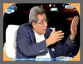 برنامج  آخر النهار محمود سعد-- - حلقة يوم السبت 1-8-2015